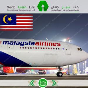 حمل بار از مالزی و ارسال بار به مالزی