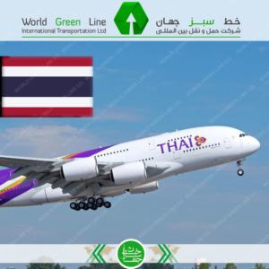 حمل بار از تایلند