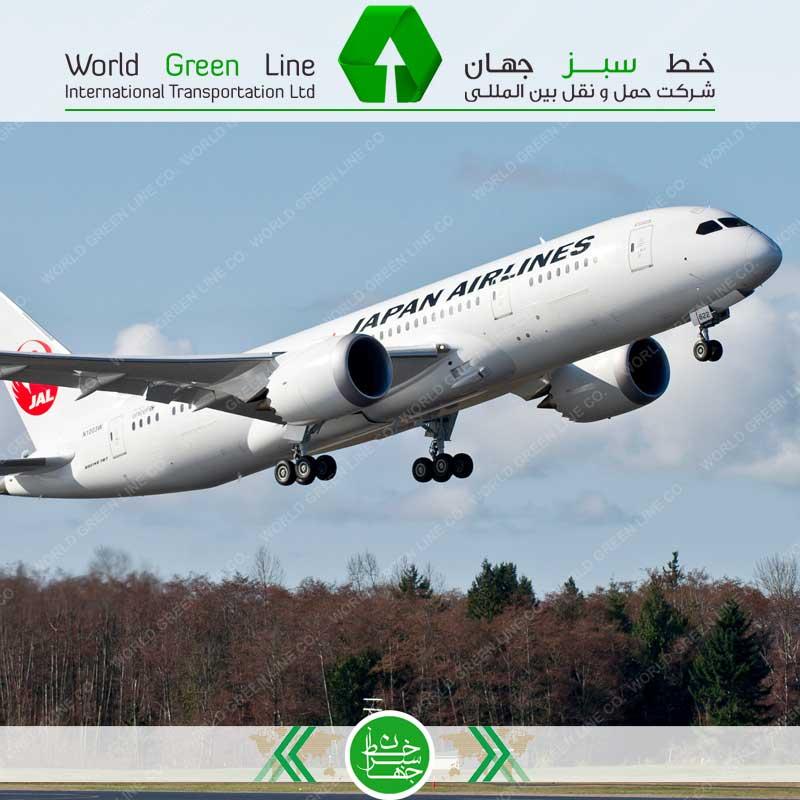 حمل هوایی از ژاپن