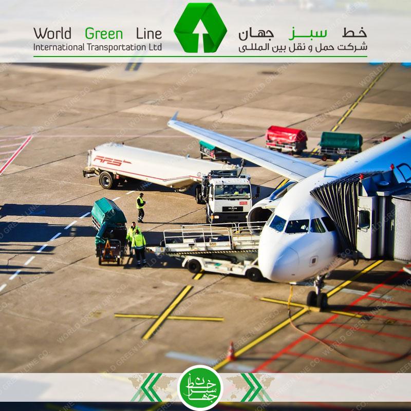فریت بار به استرالیا - حمل بار هوایی به استرالیا
