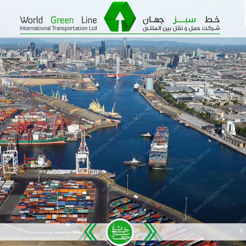 حمل بار دریایی به استرالیا