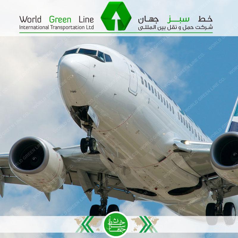 حمل هوایی به عمان - صادرات به عمان
